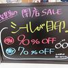 神戸・水道筋商店街をご紹介ネル~!Part3