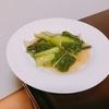 【料理】野菜も摂ろう!チンゲンサイの中華炒めの作り方【作り置きOK】