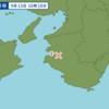 午後4時18分頃に和歌山県北部で地震が起きた。