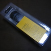 FORE-充電式防水防塵LEDランプ 小(USB給電機能付き)