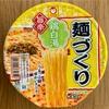 【 マルちゃん 麺づくり  旨辛鶏白湯 】レベルが高い麺づくりシリーズでワクワク!