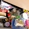 食料品と日用品のストック