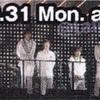 ソングス2月号 2013.1.15