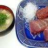 カツオの刺身と野菜の味噌汁と小室佳代を作ったよ~