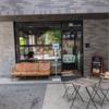 【来宮神社境内にあるカフェ】茶寮『報鼓』でおしるこを食べてみた!