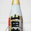 大関 山田錦 芳醇辛口 特別純米酒を飲んでみた【味の評価】