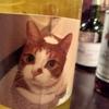 ウィスキーがおいしくない・・・