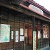 大井川鉄道のレトロ駅舎めぐり。SLには逢えなかったけれど・・・のお話。【年末・1都6県ドライブ⑤】