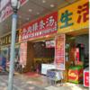 中国で安くて美味しいごはんを食べる方法 ~現場飯とは~