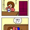 【妊娠中】つわり 〜come-ko〜