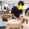 【妊娠Diary】31週目★逆子の施術~女性整体~