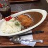 【北九州市グルメ】ガーデンカフェのカツカレーが今ならランパスで500円!!