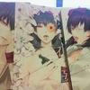 『賭ケグルイ妄』1巻~3巻まで読みました