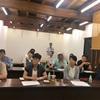 午前は松江で講演「地方都市の活性化を考える」。午後は安来の足立美術館(庭園日本一)で庭と絵を堪能。