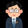 サロ活登場人物〜弁護士