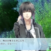 NORN9 LOFN for Nintendo Switch「加賀見 一月」