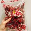【台湾おすすめ土産】スパイシーで台湾を感じる味!大渓名物の豆丁