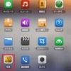 スマホ→PCへの画像ファイル移動は「AirDroid」が便利!