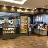 キッズスペース無料のカフェ「カフェソラーレ ボーノ相模大野店」