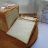 粉を変えていつもの食パン