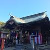 日吉神社|博多区 神社 日記