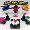 【戦隊 食玩事件簿 file.4】小さくても本格派! DXと連動する「SG VSビークルlite」紹介!