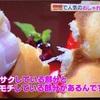 インスタ映え海外スイーツ【パッフル】が食べられる大須カフェTOLAND🌸