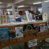 図書室での展示方法が、本好きの生徒を増やした!(麗澤瑞浪中学校・高等学校の自学センター)
