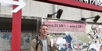 江戸東京博物館で考える「働く意味」