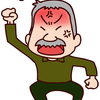 怒りを抑える方法