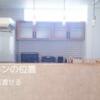 【Web内覧会】キッチン位置|見渡せるから安心!便利!