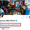 ZOZO前澤氏、金欠の危機?遂にTwitterの沈黙を破り、絵画コレクションの一部を売り出した
