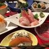 魚屋さんのビジネスホテル(茨城県日立市)