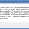 Intel Visual Fortran の Visual Studio 2010 での Help Viewer