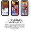 「iPhone 12」発表!…に先駆けて「iOS 14」がリリースされた、Apple9月イベント