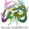 【L.O.A 100dp -88/100-】 ロブマリューン