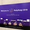 RubyKaigi 2019に弊社から2人が業務扱いで参加してきました