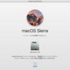 macOS Sierra(10.12)のインストール用USBメモリを作成する