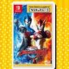 Switchで『なりキッズパーク』シリーズ発売決定!11月21日に『ウルトラマンR/B』『ルパパト』『はぐプリ』の3作品発売!