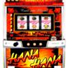 パイオニア「ハナハナ-30」の筺体&スペック&情報