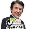 JFX 口座開設