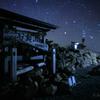 【天体撮影記 第111夜】 愛媛県 石鎚山山頂から満点の星空を
