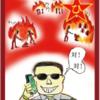 中国人とは㉕ 必要なのは鈍感力