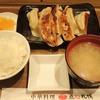 点心札幌の焼き餃子定食@札幌