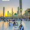 Significance Of The Prayers In Makkah And Madinah