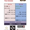 【Climbing Pentathlon 2018】タイムテーブル