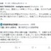 李信恵、東大阪市立布施小学校の民族学級の人権侵害を隠微!