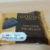 【セブンイレブン】新作🆕 Pasco×GODIVA テリーヌショコラ!!GODIVA設立94年の歴史と、最新コラボスイーツの実力とは!?😲😲
