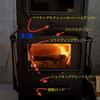 HWAM Classic 4(ワム クラシック4)の使い方 -薪ストーブライフpart.3-
