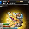 【モンスト】騎士王アーサーの入手方法や評価、使い道や素材情報!